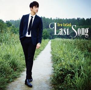 Seo InGuk / Last Song(TYPE A) [CD+DVD]