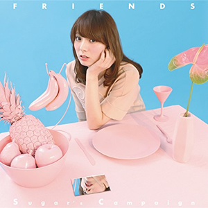 Sugar's Campaign / FRIENDS [限定]