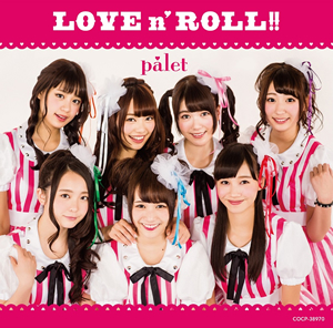 palet / LOVE n' ROLL!!(Type B)