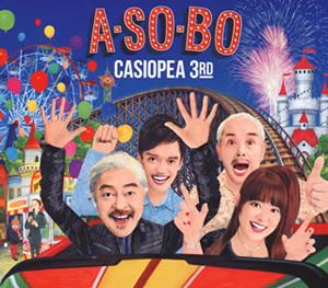 カシオペア サード - A・SO・BO [CD+... 16:03掲載ツイート カシオペア サー