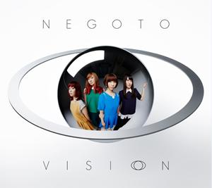 ねごと / VISION [デジパック仕様] [CD+DVD] [限定]