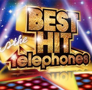 the telephones / BEST HIT the telephones [紙ジャケット仕様] [限定]