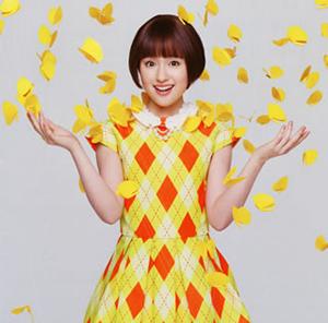 武藤彩未 / I-POP