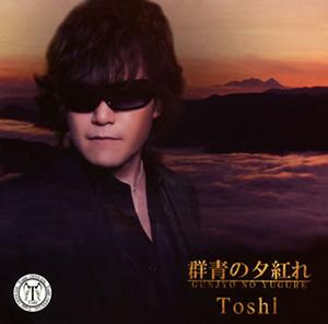 Toshl / 群青の夕紅れ [CD+DVD]