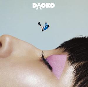 DAOKO / DAOKO