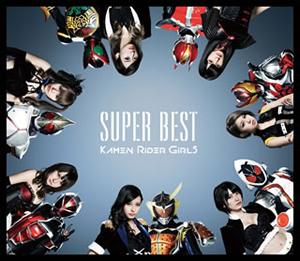 KAMEN RIDER GIRLS / SUPER BEST [2CD]