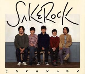 SAKEROCK / SAYONARA