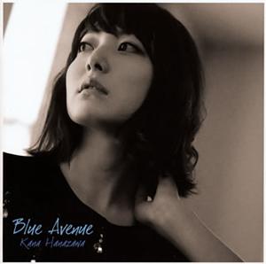 花澤香菜 / Blue Avenue