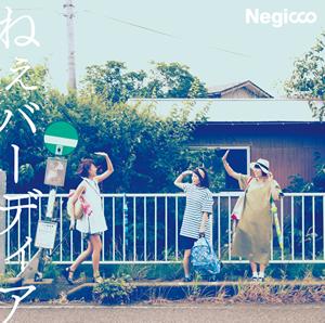 Negicco / ねぇバーディア [CD+DVD] [限定]