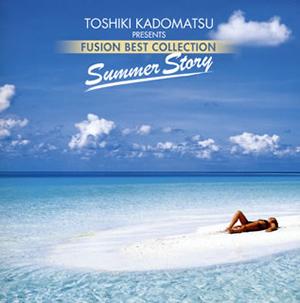 角松敏生 presents FUSION BEST COLLECTION〜Summer Story〜