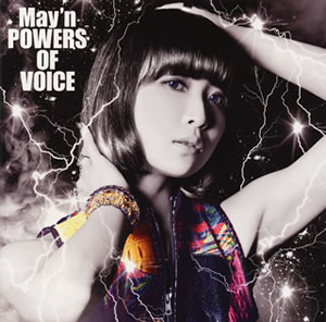 May'n / 10th Anniversary BEST ALBUM POWERS OF VOICE [2CD]