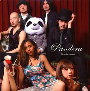Charlie beans / Pandora [紙ジャケット仕様]