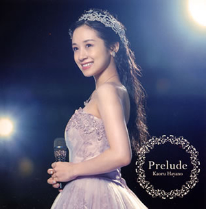 早乃香織 / Prelude(Type-A)