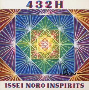 野呂一生インスピリッツ / 432H [Blu-spec CD2]