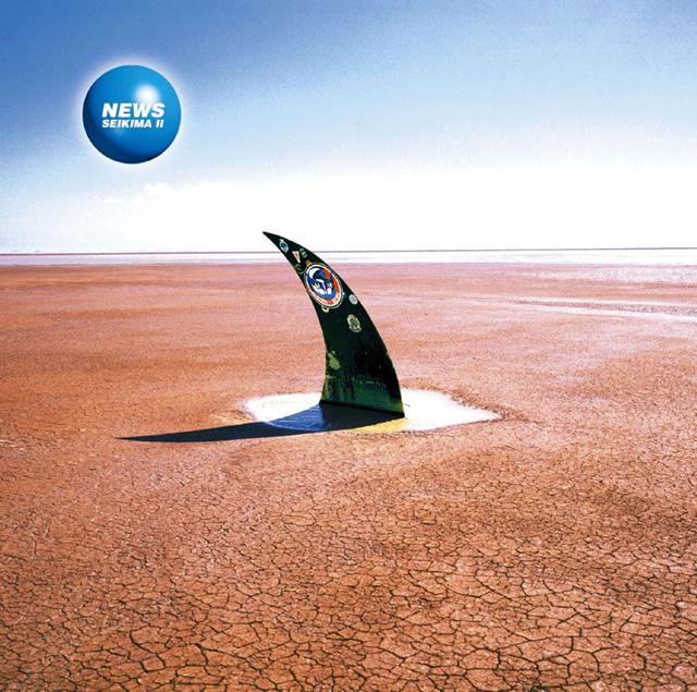 聖飢魔II / NEWS [Blu-spec CD2]