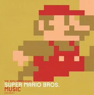 「スーパーマリオブラザーズ」30周年記念盤 スーパーマリオブラザーズ ミュージック [2CD]