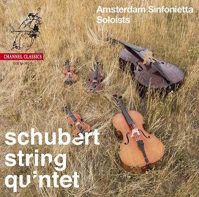 シューベルト:弦楽五重奏曲ハ長調(コントラバス版) アムステルダム・シンフォニエッタ・ソロイスツ