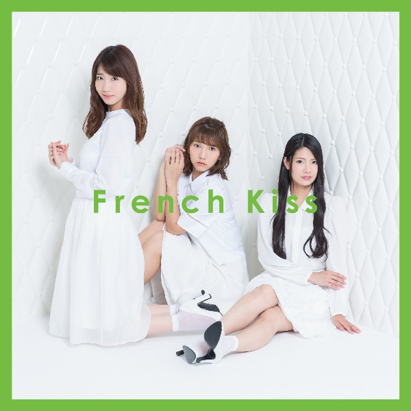 French Kiss / French Kiss [CD+DVD]
