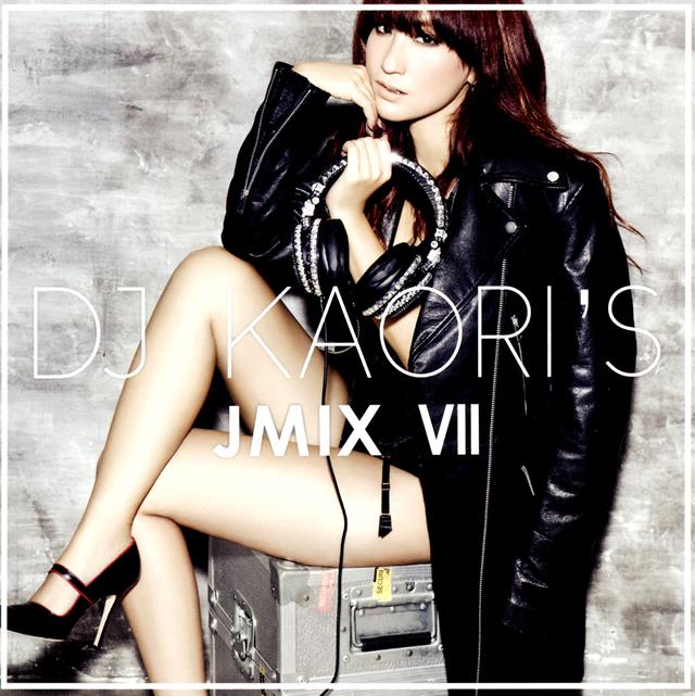 DJ KAORI × EXILE TRIBE MIX | オムニバスのCDレン …