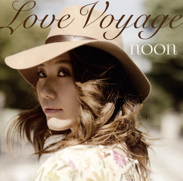 noon / Love Voyage