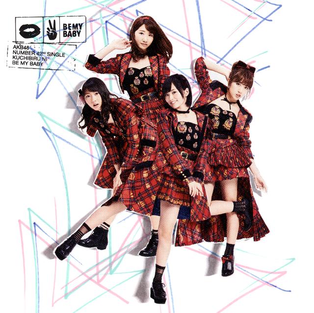 AKB48 / 唇にBe My Baby(Type D) [CD+DVD]