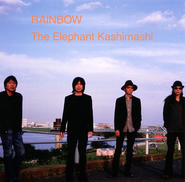 エレファントカシマシ / RAINBOW
