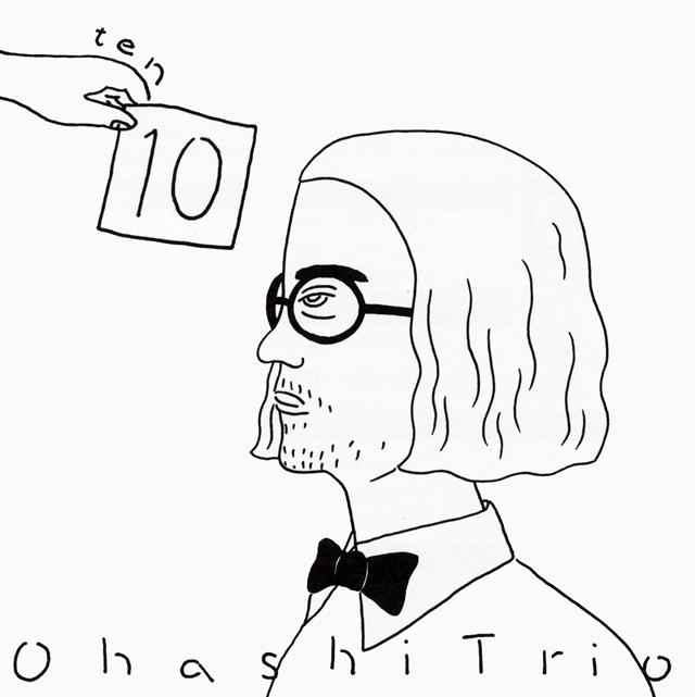 大橋トリオ / 10(TEN)