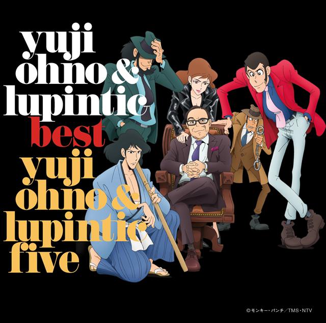 Yuji Ohno&Lupintic Five / Yuji Ohno&Lupintic BEST [2CD] [Blu-spec CD2]