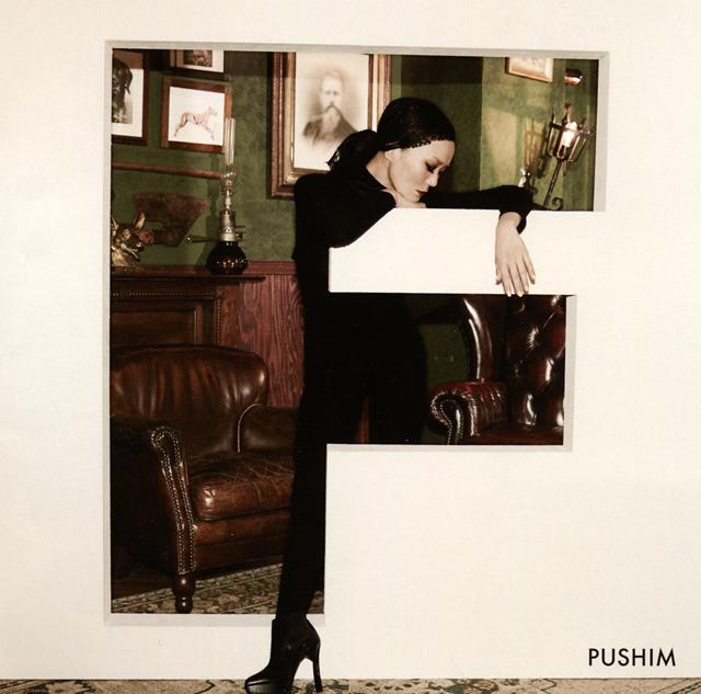 PUSHIM / F [CD+DVD] [限定]