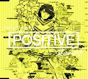 tofubeats / POSITIVE REMIXES [2CD] [限定]