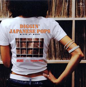 DIGGIN' JAPANESE POPS MIXED BY MURO [紙ジャケット仕様]