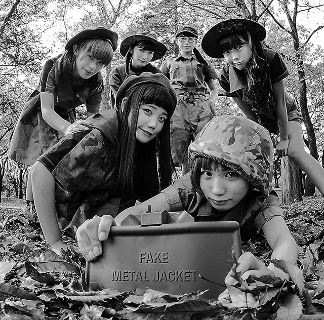 BiSH - FAKE METAL JACKET [CD]