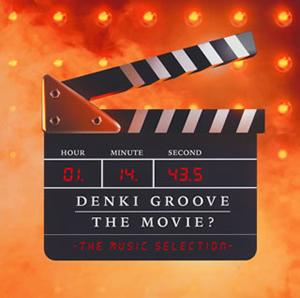 電気グルーヴ / DENKI GROOVE THE MOVIE?-THE MUSIC SELECTION- [紙ジャケット仕様] [廃盤]