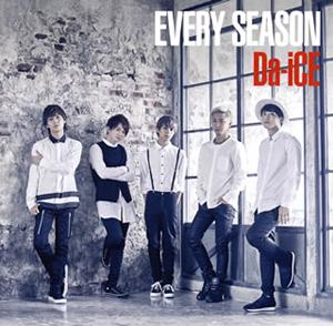 Da-iCE / EVERY SEASON [CD+DVD] [限定][廃盤]