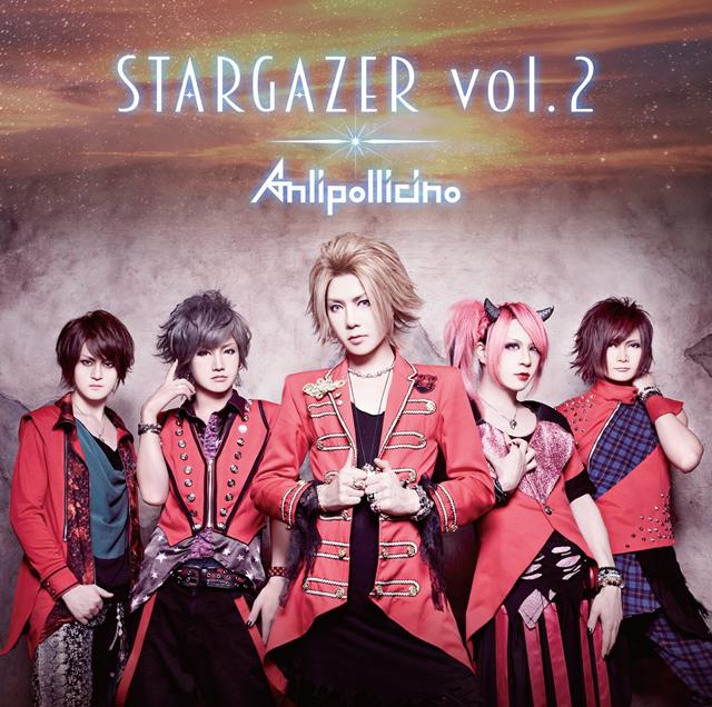 Anli Pollicino / STARGAZER vol.2 [CD+DVD]