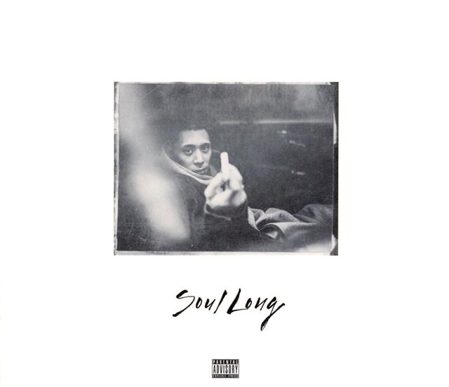 IO - Soul Long [CD] KANDYTOWNのIO、ソロ・アルバム『Soul Lo
