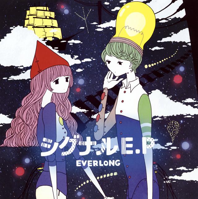 EVERLONG / シグナルE.P