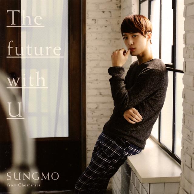 ソンモ from 超新星 / The future with U