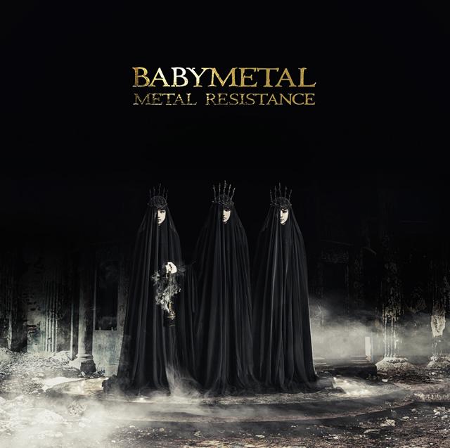 BABYMETAL / METAL RESISTANCE [CD+DVD] [限定]