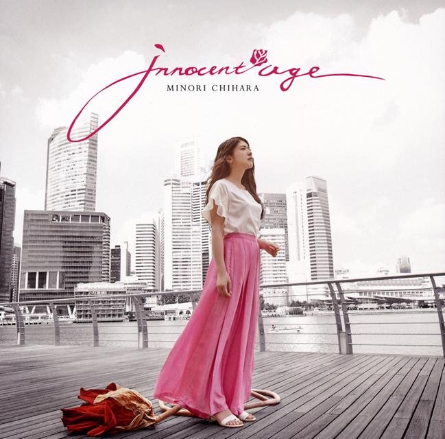茅原実里 / Innocent Age [CD+DVD] [限定]