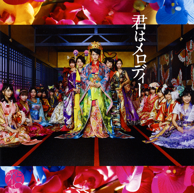 AKB48 / 君はメロディー(Type A) [CD+DVD] [限定]