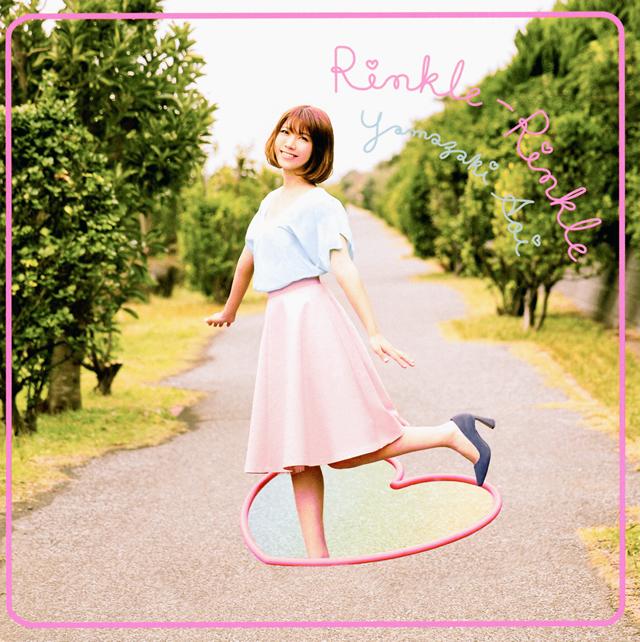 山崎あおい / Rinkle-Rinkle