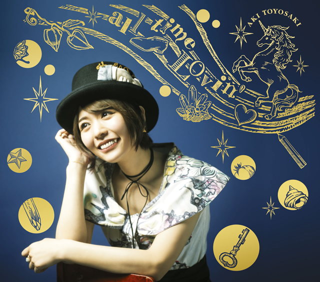 豊崎愛生 / all time Lovin' [CD+DVD] [限定]