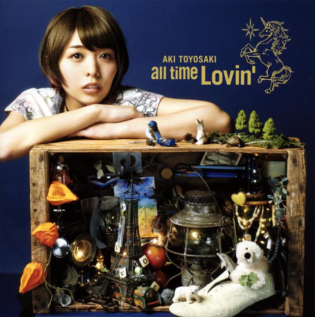 豊崎愛生 / all time Lovin'