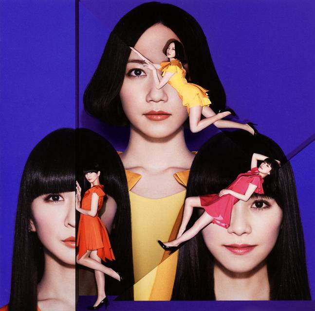 Perfume / COSMIC EXPLORER