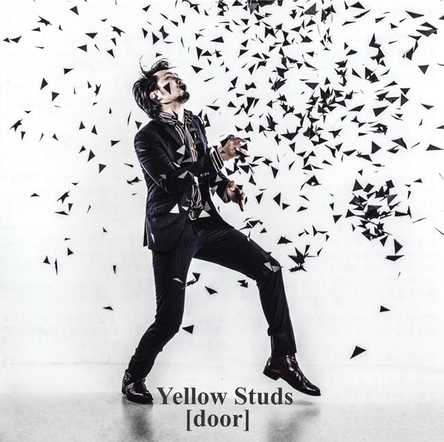 Yellow Studs / door