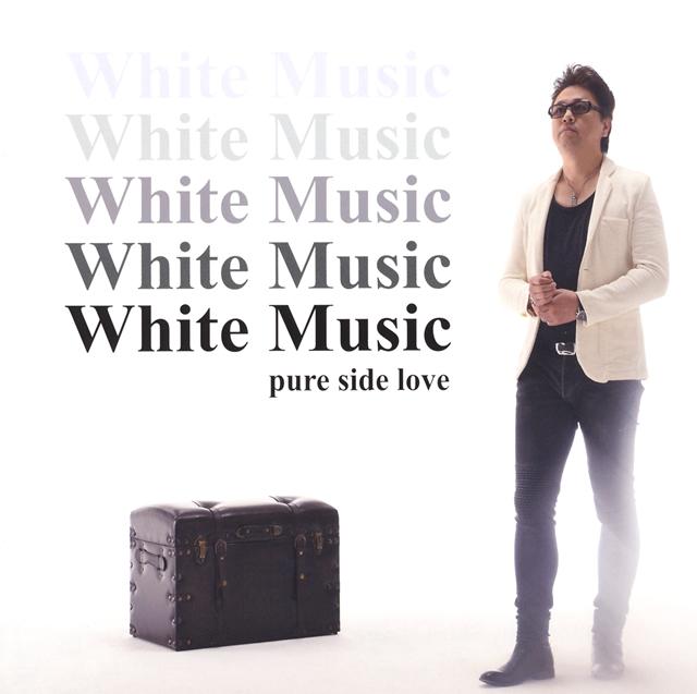 pure side love / White Music