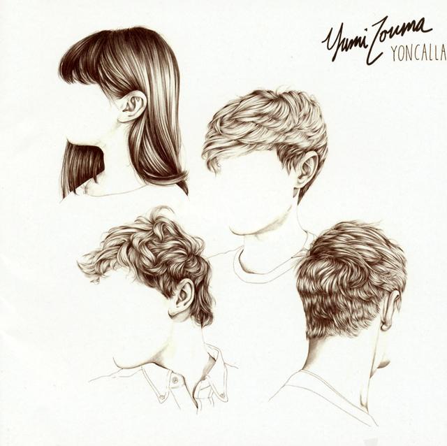 Yumi Zouma / Yoncalla