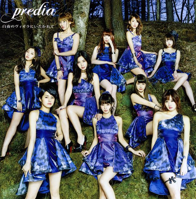 predia / 白夜のヴィオラにいだかれて(TYPE A) [CD+DVD]