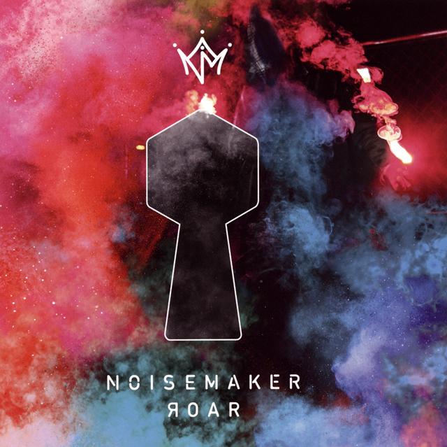 Noisemaker roar cdjournal noisemaker roar voltagebd Images